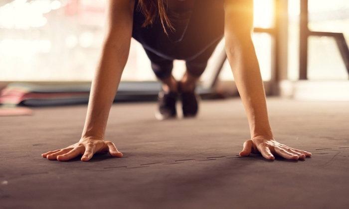 ออกกำลังกายแบบคาร์ดิโอ